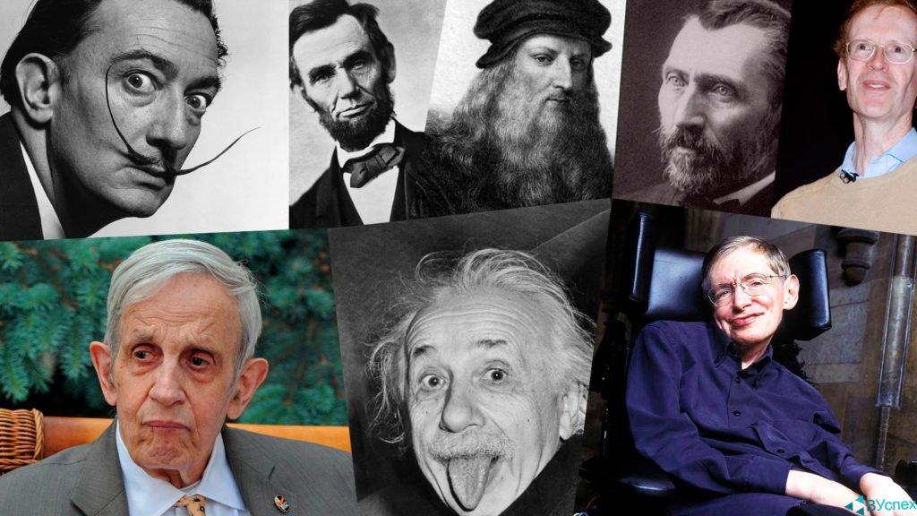 Гениальность, талант, одаренность, гениальные великие люди