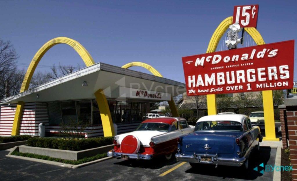 Изображение - Когда был открыт первый макдональдс в мире mcdonalds-macdonalds-fenix-1024x624