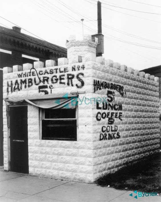 Изображение - Когда был открыт первый макдональдс в мире perviy-restaran-macdonalds