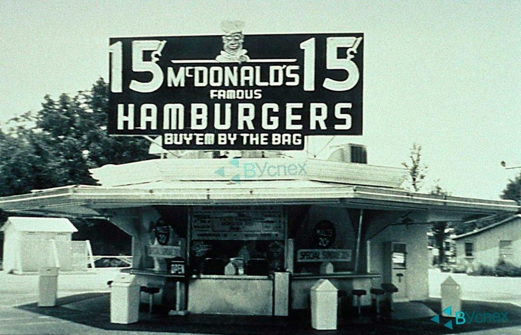 Изображение - Когда был открыт первый макдональдс в мире perviy-v-mire-macdonalds-1024x659