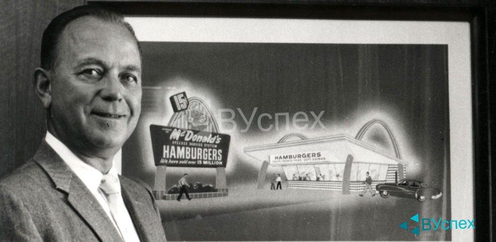 Изображение - Когда был открыт первый макдональдс в мире ray-kroc-kartina-1024x499