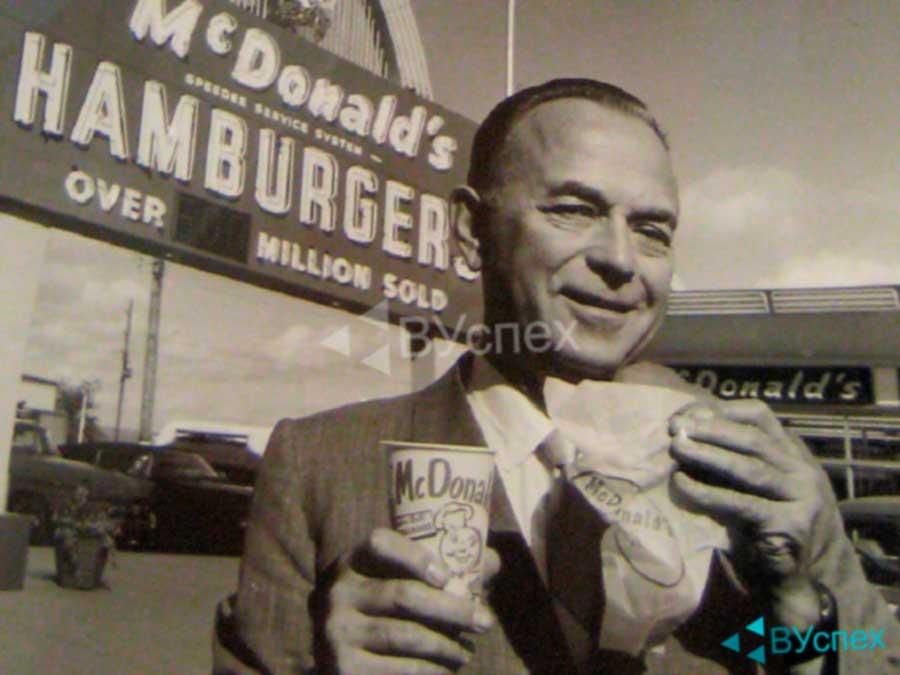Изображение - Когда был открыт первый макдональдс в мире ray-krok-mcdonalds2