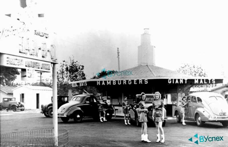Изображение - Когда был открыт первый макдональдс в мире samiy-perviy-macdonalds-v-mire-vuspeh.ru_